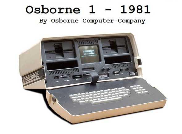 oldcomputers.net