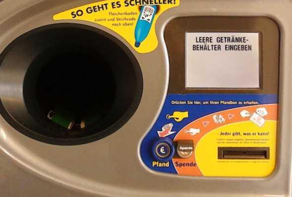 pfandautomat